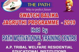 http://pathmotivation.com/wp-content/uploads/2020/10/swatch-balika-300x200.jpeg